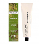 Antipodes - Face and body moisturiser SPF15 - Immortal