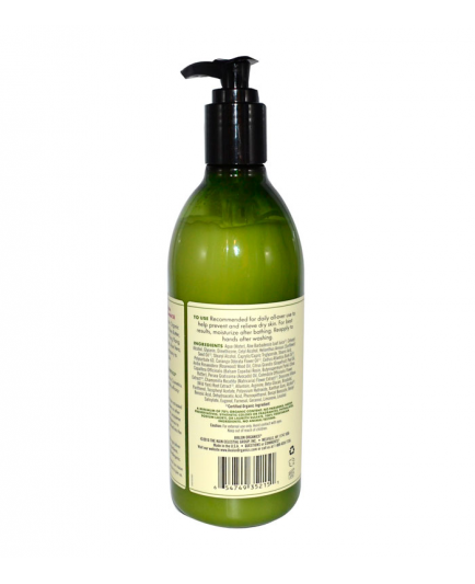 Avalon Organics - Hand and Body Lotion - Ylang Ylang