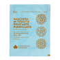 Biofficina Toscana - Purifying-moisturising fabric mask