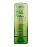 Giovanni - Ultra-Moist Deep Moisture Hair Mask 2Chic - Avocado and Olive Oil