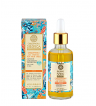 Natura Siberica - Complex oils oblepikha - Repairs for hair ends