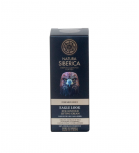 Natura Siberica - Cream Lifting eye contour looking Eagle for men