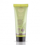 Natura Siberica - Foot cream - nutrition and hydration